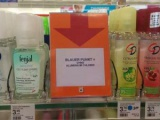 Alufreie Deos: Handel und Politik reagieren - Unilever blockt